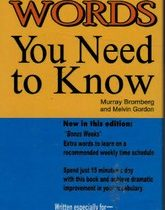 1100 Words you need to know (Flash Cards)